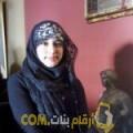 أنا حلومة من المغرب 23 سنة عازب(ة) و أبحث عن رجال ل الصداقة