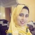 أنا غزلان من فلسطين 27 سنة عازب(ة) و أبحث عن رجال ل الصداقة