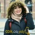 أنا لمياء من اليمن 31 سنة عازب(ة) و أبحث عن رجال ل الحب