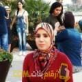 أنا إنصاف من لبنان 37 سنة مطلق(ة) و أبحث عن رجال ل الزواج