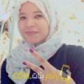 أنا غادة من فلسطين 26 سنة عازب(ة) و أبحث عن رجال ل الصداقة