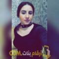 أنا نوال من الإمارات 23 سنة عازب(ة) و أبحث عن رجال ل الزواج