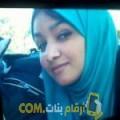 أنا ثورية من الجزائر 24 سنة عازب(ة) و أبحث عن رجال ل الصداقة