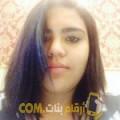 أنا صوفية من السعودية 18 سنة عازب(ة) و أبحث عن رجال ل الدردشة