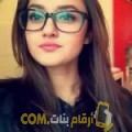 أنا بهيجة من عمان 26 سنة عازب(ة) و أبحث عن رجال ل الزواج