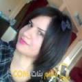 أنا ربيعة من لبنان 27 سنة عازب(ة) و أبحث عن رجال ل الحب