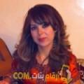 أنا فيروز من قطر 31 سنة مطلق(ة) و أبحث عن رجال ل الصداقة