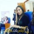 أنا كوثر من تونس 37 سنة مطلق(ة) و أبحث عن رجال ل الحب