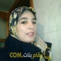 أنا ليالي من المغرب 24 سنة عازب(ة) و أبحث عن رجال ل التعارف