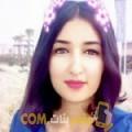 أنا راشة من الإمارات 21 سنة عازب(ة) و أبحث عن رجال ل الدردشة