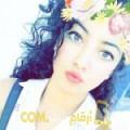 أنا سيمة من لبنان 20 سنة عازب(ة) و أبحث عن رجال ل الحب