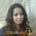 أنا نرجس من تونس 32 سنة مطلق(ة) و أبحث عن رجال ل الدردشة