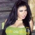 أنا شيرين من مصر 26 سنة عازب(ة) و أبحث عن رجال ل الزواج