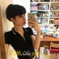 أنا زهرة من قطر 26 سنة عازب(ة) و أبحث عن رجال ل الدردشة
