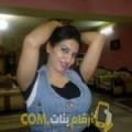 أنا مونية من الكويت 29 سنة عازب(ة) و أبحث عن رجال ل الدردشة