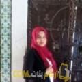 أنا سميرة من قطر 27 سنة عازب(ة) و أبحث عن رجال ل الحب