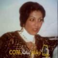 أنا ميرنة من تونس 33 سنة مطلق(ة) و أبحث عن رجال ل الصداقة