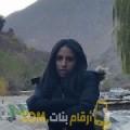 أنا مريم من سوريا 30 سنة عازب(ة) و أبحث عن رجال ل الصداقة