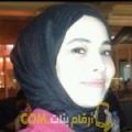 أنا رانة من البحرين 22 سنة عازب(ة) و أبحث عن رجال ل الحب