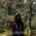 أنا جهان من سوريا 32 سنة عازب(ة) و أبحث عن رجال ل الدردشة