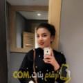 أنا غزلان من فلسطين 21 سنة عازب(ة) و أبحث عن رجال ل المتعة