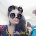 أنا ميار من ليبيا 35 سنة مطلق(ة) و أبحث عن رجال ل الدردشة
