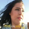 أنا إلهام من ليبيا 31 سنة عازب(ة) و أبحث عن رجال ل المتعة
