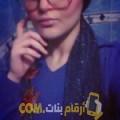 أنا خلود من عمان 19 سنة عازب(ة) و أبحث عن رجال ل التعارف