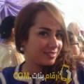 أنا كريمة من الكويت 32 سنة مطلق(ة) و أبحث عن رجال ل الحب