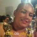 أنا كريمة من سوريا 30 سنة عازب(ة) و أبحث عن رجال ل المتعة