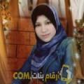 أنا نيسرين من المغرب 31 سنة عازب(ة) و أبحث عن رجال ل الزواج