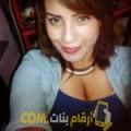 أنا باهية من مصر 24 سنة عازب(ة) و أبحث عن رجال ل الدردشة
