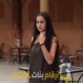 أنا نادية من المغرب 26 سنة عازب(ة) و أبحث عن رجال ل الزواج
