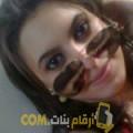 أنا شيمة من فلسطين 54 سنة مطلق(ة) و أبحث عن رجال ل التعارف