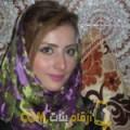 أنا غزال من البحرين 31 سنة مطلق(ة) و أبحث عن رجال ل الصداقة