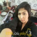 أنا فتيحة من الجزائر 24 سنة عازب(ة) و أبحث عن رجال ل الصداقة