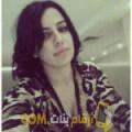 أنا مونية من فلسطين 29 سنة عازب(ة) و أبحث عن رجال ل المتعة