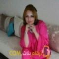 أنا ريتاج من العراق 46 سنة مطلق(ة) و أبحث عن رجال ل الحب