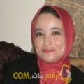 أنا لميتة من الكويت 24 سنة عازب(ة) و أبحث عن رجال ل الصداقة