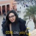أنا نسرين من مصر 25 سنة عازب(ة) و أبحث عن رجال ل التعارف