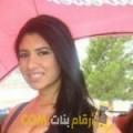 أنا سهى من الإمارات 27 سنة عازب(ة) و أبحث عن رجال ل الزواج