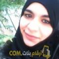 أنا سكينة من عمان 30 سنة عازب(ة) و أبحث عن رجال ل الصداقة