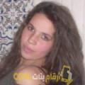 أنا خلود من اليمن 22 سنة عازب(ة) و أبحث عن رجال ل الزواج