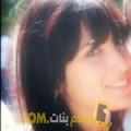 أنا فايزة من قطر 26 سنة عازب(ة) و أبحث عن رجال ل الدردشة
