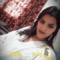 أنا هبة من مصر 24 سنة عازب(ة) و أبحث عن رجال ل الحب