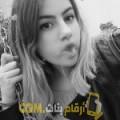 أنا دلال من لبنان 20 سنة عازب(ة) و أبحث عن رجال ل المتعة