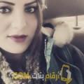 أنا خلود من اليمن 38 سنة مطلق(ة) و أبحث عن رجال ل الدردشة