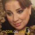أنا جهاد من عمان 39 سنة مطلق(ة) و أبحث عن رجال ل الزواج