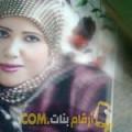 أنا مونية من البحرين 40 سنة مطلق(ة) و أبحث عن رجال ل المتعة