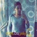 أنا رغدة من الجزائر 21 سنة عازب(ة) و أبحث عن رجال ل الحب